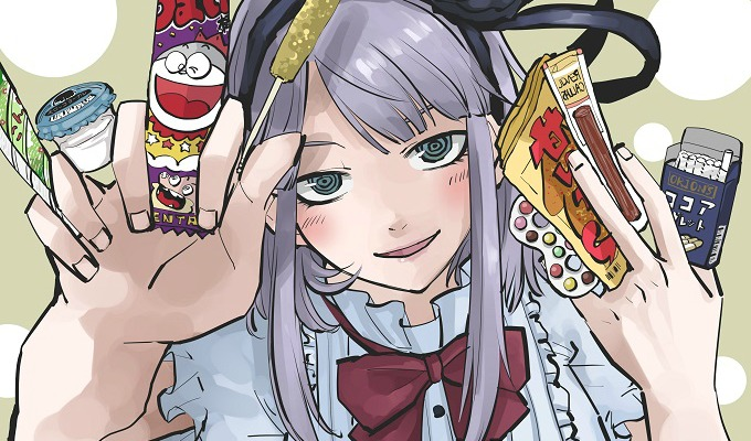 El manga Dagashi Kashi tendrá un importante anuncio
