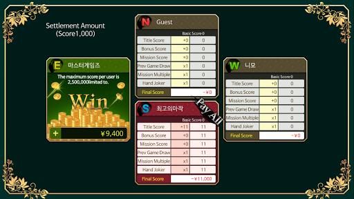 World Mahjong (original) screenshots 22