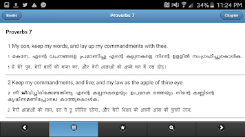 Screenshot of VerseVIEW Mobile Bible