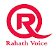 Rahathvoice First for PC-Windows 7,8,10 and Mac
