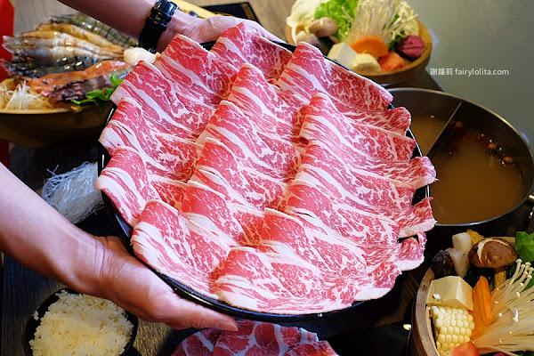 大份量肉盤最便宜只要300元,超高CP值平價涮涮鍋,免費甜點、還附飲料讓你無限喝到撐!