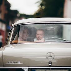 Wedding photographer Yuliya Cven (JuliaPropp). Photo of 05.08.2015