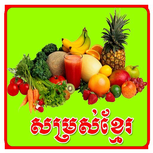 Khmer Beauty Care