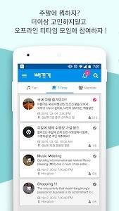 미팅,채팅,소개팅은 뻐꾸기 screenshot 1