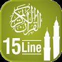 Quraan-E-Karim  (15 Lines)