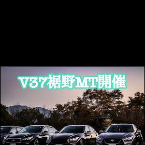 スカイライン YV37のカスタム事例画像 ☆𝕗𝕒𝕥𝕖𝕕☆さんの2020年10月29日20:42の投稿