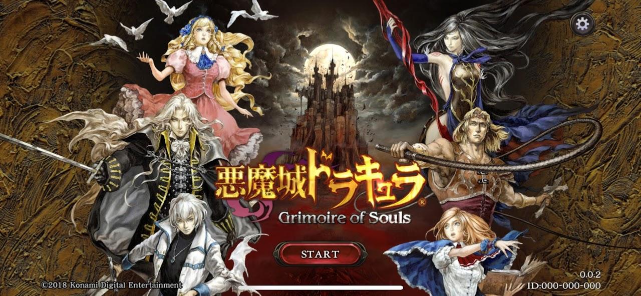 [GamePreview] Akumajou Dracula Grimoire of Souls เกมเลียนแบบหลบไป ของจริงจะมาแล้ว!