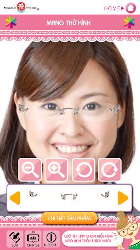 megapri - personalcolorsearchV 1.2.1 Windows u7528 8