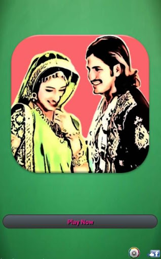 Guess - Jodha Lovers