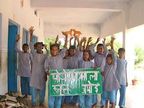 Photo: Happy schoolchildren