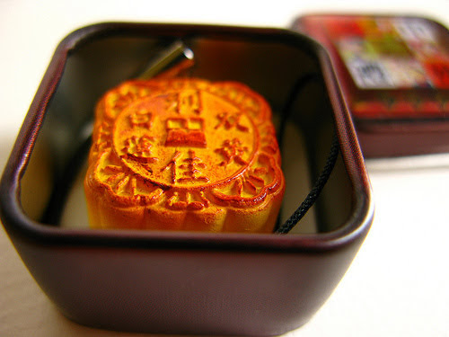 Mooncake Toy