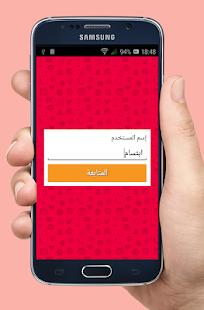 بنات مطلقات للمحادثة الجادة - شات مطلقات و دردشة