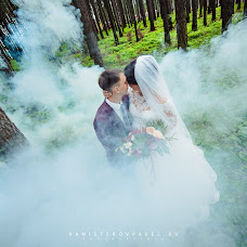 Wedding photographer Pavel Kanisterov (Halo). Photo of 31.10.2017