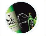 Logo of Lotte Liquor Kloud