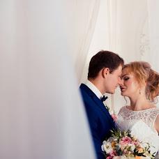 Wedding photographer Margarita Rubcova (margorubtsova). Photo of 13.05.2018