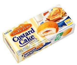 カスタードケーキ<メープル香るフレンチトースト風味>