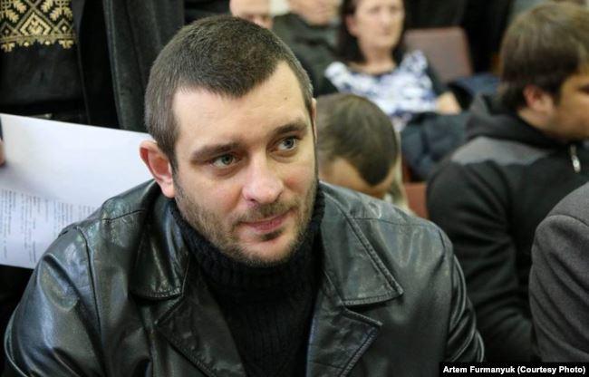 Артем Фурманюк