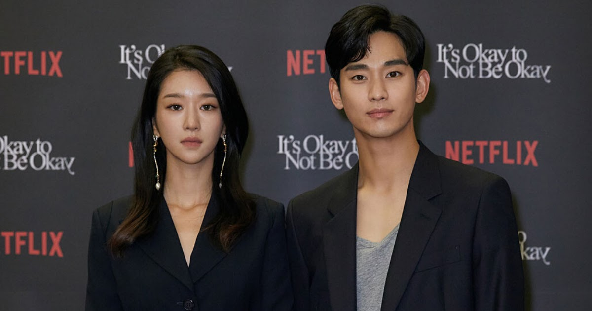 5 Moments That Prove Just How Close Kim Soo Hyun And Seo Ye Ji Have Gotten On The Set Of It S Okay To Not Be Okay Koreaboo