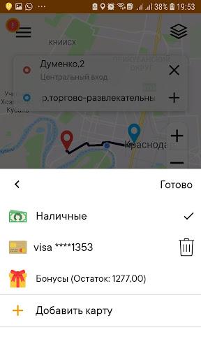 u0410u0441u044cu043au0430.su 1.27 screenshots 2