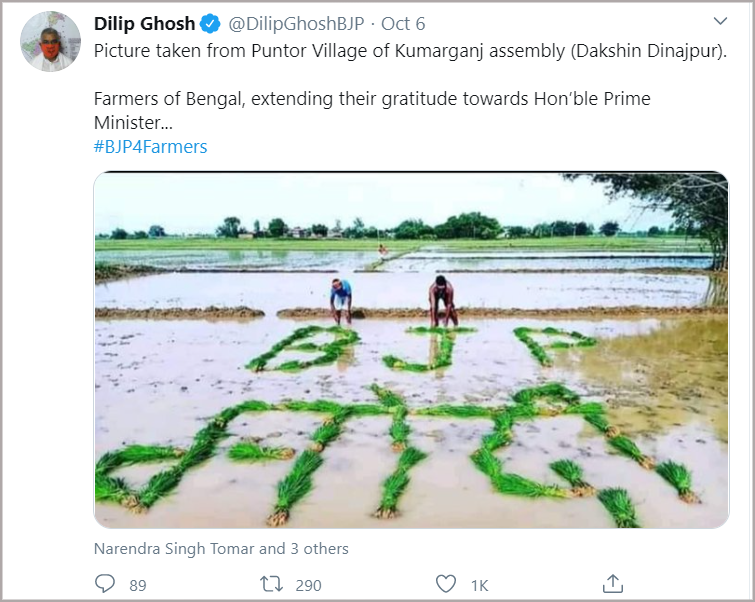 Dilip Ghosh Claim.png