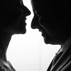 Wedding photographer Santiago Reis sgarbi (santiagoreis). Photo of 01.09.2015