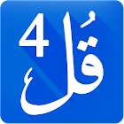 4 Qul of Quran 2019 icon