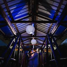 Wedding photographer Michael Johanny Gutierrez Fierro (MichaelGutierre). Photo of 30.06.2016