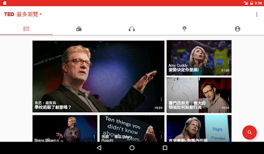 TED  螢幕截圖 9