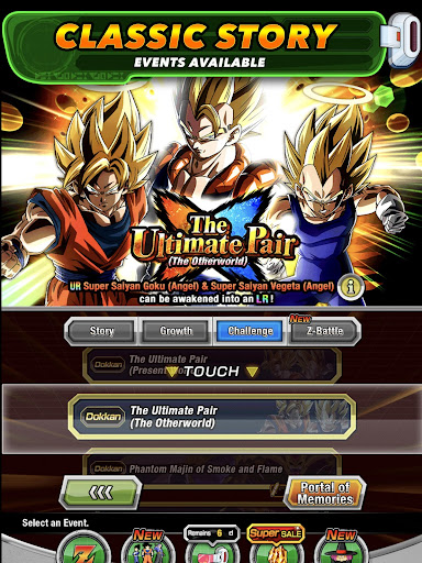 DRAGON BALL Z DOKKAN BATTLE screenshot 15