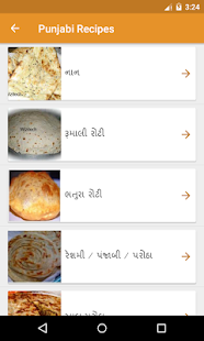 Punjabi recipes in gujarati apps on google play screenshot image forumfinder Images