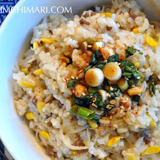 Rice with Korean Soybean Sprouts (Kongnamul Bap) Recipe