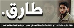 free_tariqgif