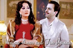 Tim Hassan and Wafaa Amar