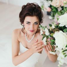 Wedding photographer Kristina Nazarova (nazarovakris). Photo of 20.07.2017