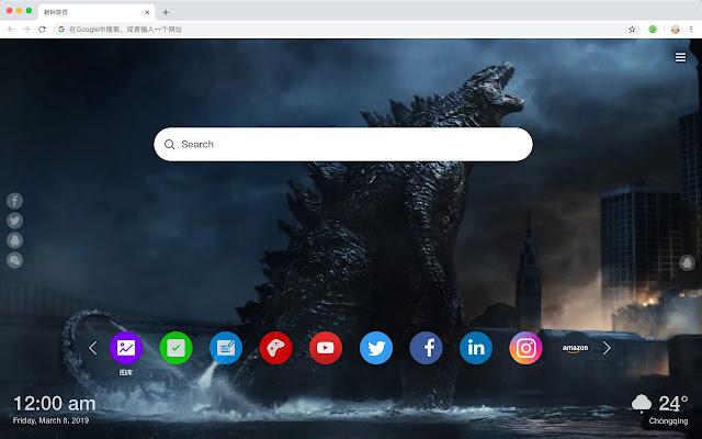 King Kong vs. Godzilla Popular Movies Theme