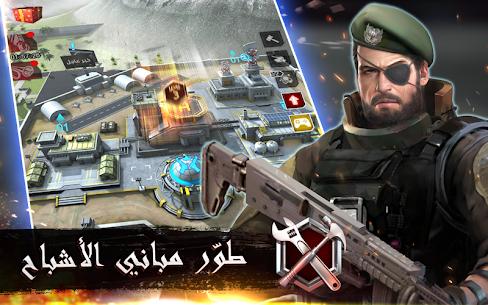 Invasion Ghosts: صقور العرب  9