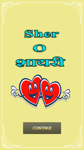Best Sher O Shayari Collection