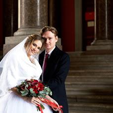 Wedding photographer Katya Komissarova (Katy). Photo of 06.02.2018