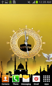 Ramadan Clock screenshot 19