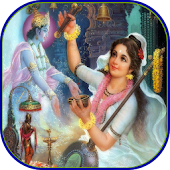 Shyam Teri Bansi - Bhajan