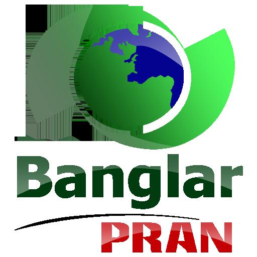Banglar Pran- Bengali News Portal of North Bengal
