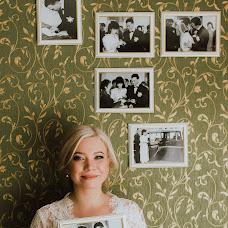 Wedding photographer Danila Danilov (DanilaDanilov). Photo of 09.12.2018