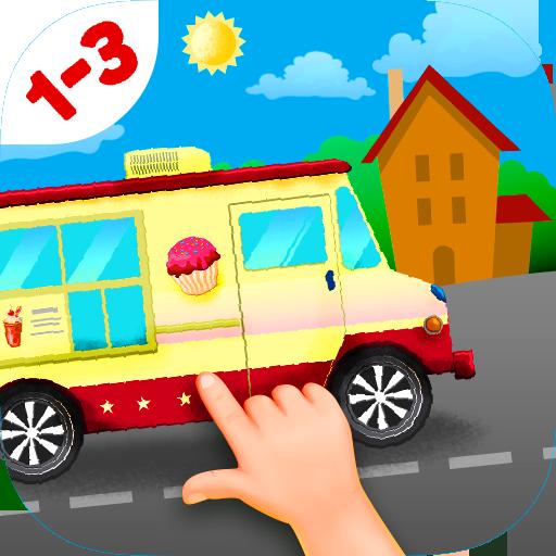 汽車拼圖為幼兒免費 解謎 App LOGO-APP試玩