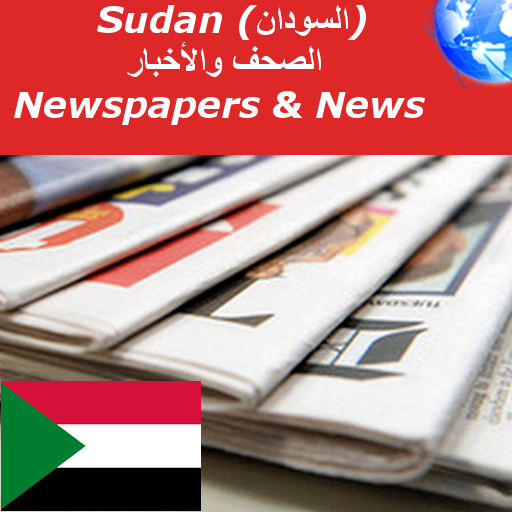 Sudan Newsp.. file APK for Gaming PC/PS3/PS4 Smart TV