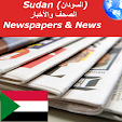 Sudan Newsp.. file APK for Gaming PC/PS3/PS4 Smart TV