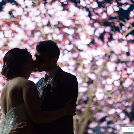 Wedding photographer Michael Love (michaeljlove). Photo of 06.11.2016
