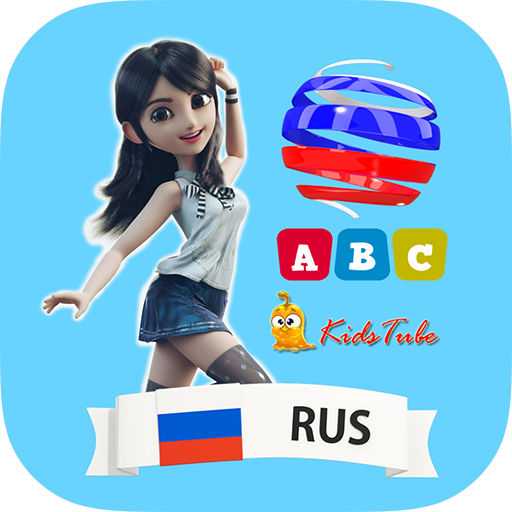 Learn Russian For Kids