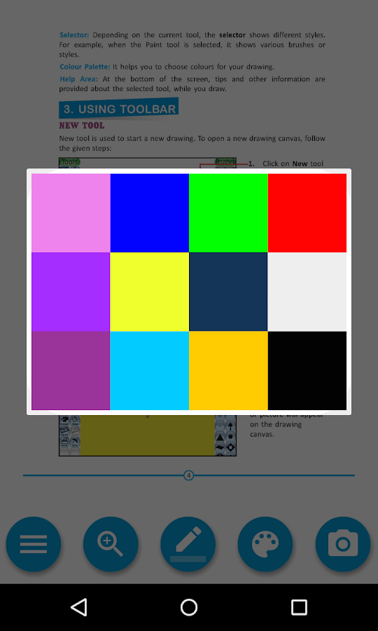 Tux Paint (PM Publisher)- screenshot