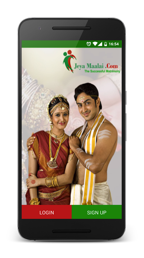 Jeyamaalai Matrimony- screenshot
