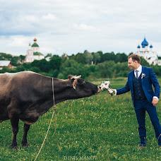 Wedding photographer Denis Manov (DenisManov). Photo of 22.06.2018